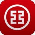 中國工商銀行官方版