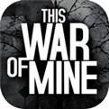 这是我的战争游戏下载