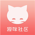 猫咪社区APP下载