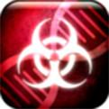 瘟疫公司游戏破解版下载
