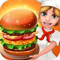 美食烹饪家无限金币版下载