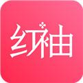 红袖读书APP苹果版免费下载