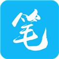 笔趣阁app官方蓝色版下载