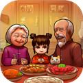 外婆的小农院游戏下载