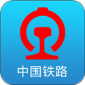 12306网上订火车票官网苹果版下载