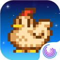 星露谷物语1.4手机版下载