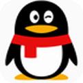 QQ2020 9.3.3官网最新版