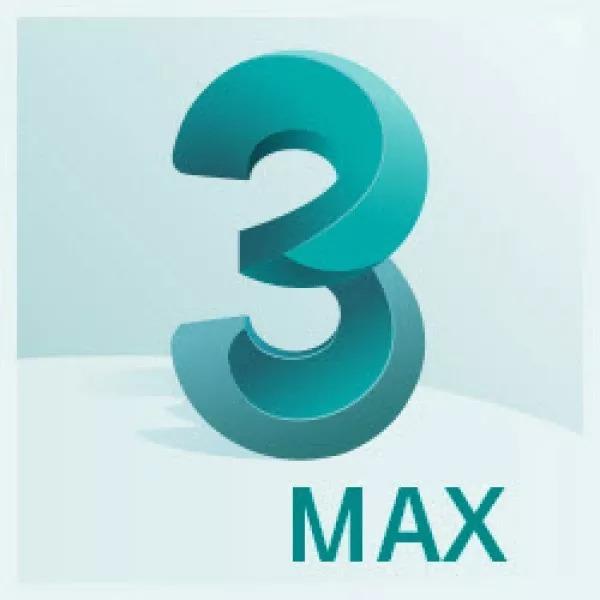 3dsmax2020中文版下載