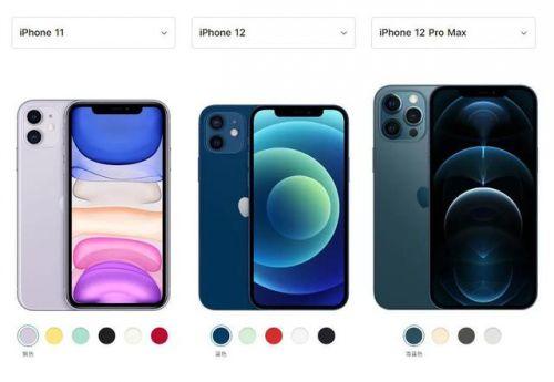 iPhone11和iPhone12性价比分析 iPhone11和iPhone12改买哪个