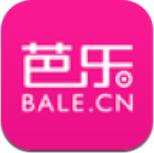 芭乐视频官网ios下载