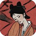 古镜记游戏内测版下载