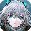 icey艾希iOS免费下载