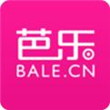 芭乐视频官网ios免费版下载