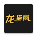 龙猫网软件app下载