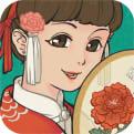江南百景图手机版下载
