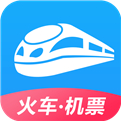 智行火车票手机版下载