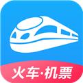 智行火车票官方手机版下载
