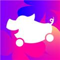 花小猪打车APP苹果版下载