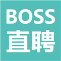 boss直聘app苹果下载