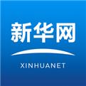 新华网app官方下载