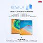 EMUI 11正式版可以在P40系列和Mate 30系列等8款机型中升级了!