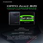 OPPO Ace2系列开始大规模推送ColorOS 11的正式版!