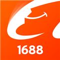 1688阿里巴巴批发网官网手机版下载
