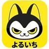 日本夜市app下载