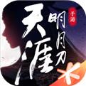 天涯明月刀手游官网版安卓下载