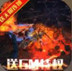 梦幻江湖GM版下载