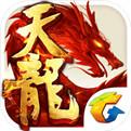 天龙八部正版授权手游安卓下载