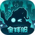 不思议迷宫最新版安卓下载