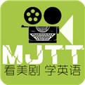 美剧天堂APP官网版下载