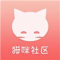 猫咪社区APP