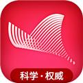 科普中国2021最新版下载