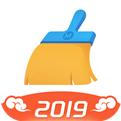 猎豹清理大师2021最新版下载