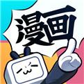 哔哩哔哩漫画电子版下载