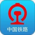 中国铁路12306购票app下载