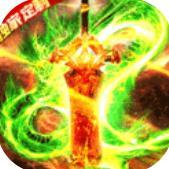 龙城传奇送一亿元宝下载