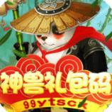菲狐倚天情缘满V版下载