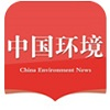 中国环境报电子版下载