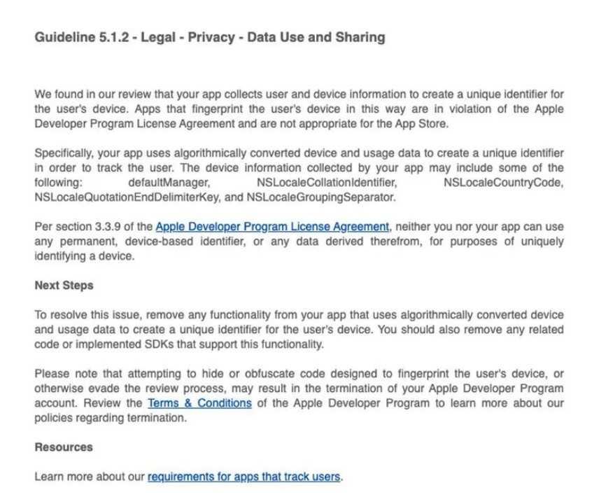 不遵守iOS 14.5追踪透明度规则的应用 苹果拒绝更新