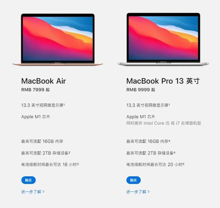中国工程师成功扩容M1版MacBook内存