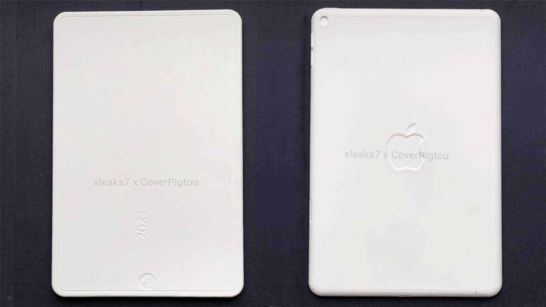 Ipad Mini模型曝光 将采用全面屏、屏下指纹设计