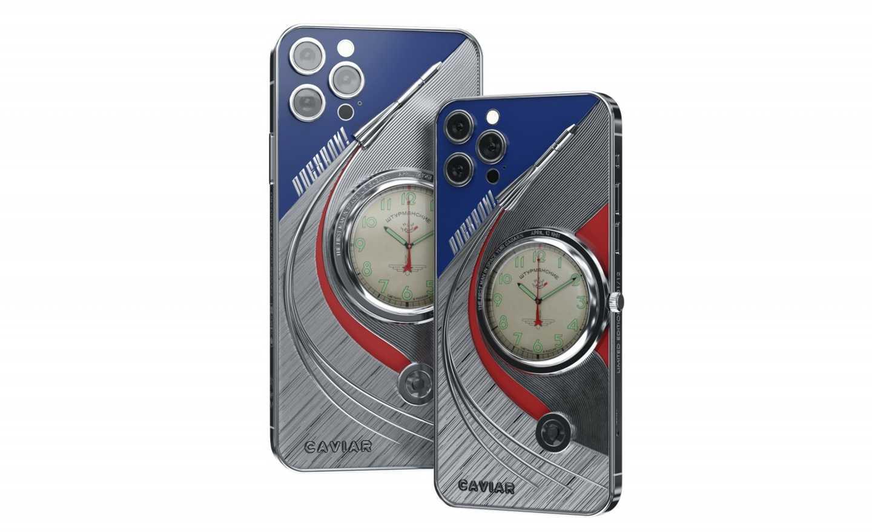 纪念载人航天 60 年 Caviar 定制 iPhone 12 Pro