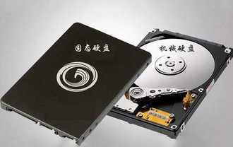 固态和机械硬盘哪个好?固态和机械硬盘对比分析