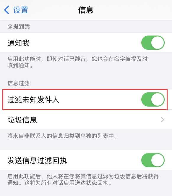 iPhone 12小技巧:快速查看重要联系人