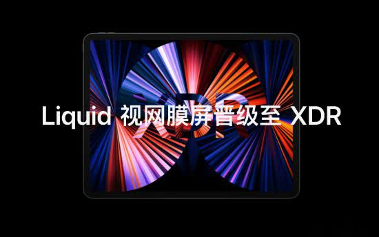M1芯片+mini LED 新款MacBook Pro令人期待