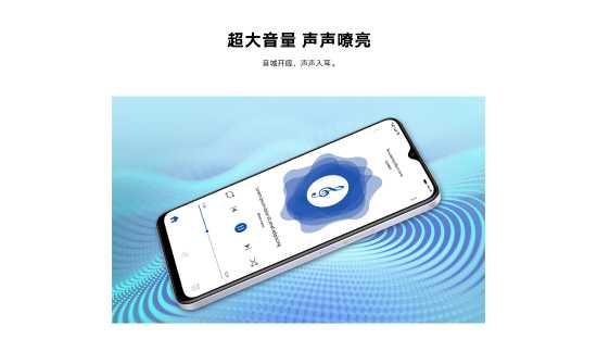 荣耀畅玩20今日开启预售 最低899元