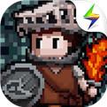 魔法洞穴2苹果破解版